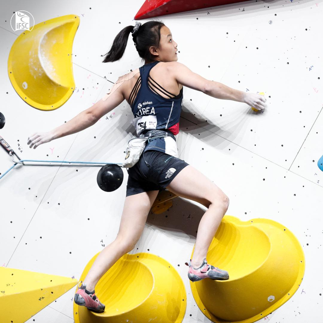 Seo Chae-Hyun sacrée championne du monde de difficulté, Nolwenn Arc 32ème, retour sur les Mondiaux féminins de diff 2021